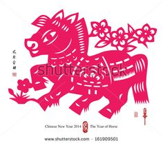 stock-vector-vector-traditional-chinese-paper-cutting-for-the-year-of-horse-translation-of-calligraphy-161909501.jpg (450×398)