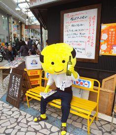 富士山コスプレ世界大会 in ぴよじ その4|へっぽこリンゴヨーグルト