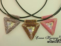 Плетем объемный треугольник из бисера. | Ярмарка Мастеров - ручная работа, handmade