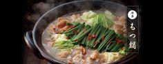 博多もつ鍋・水炊きの蟻月-九州の美味しいものを厳選-