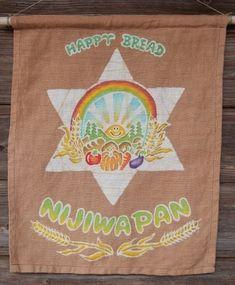 NIJIWA PAN – GoodNews