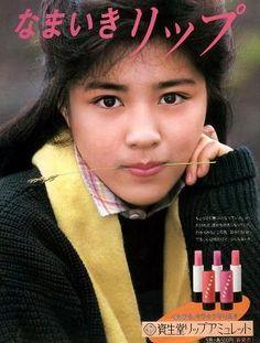 資生堂リップアミュレット Old Advertisements, Retro Advertising, Clueless Fashion, Beauty Ad, Japanese Poster, Japanese Graphic Design, Oui Oui, Old Ads, Vintage Japanese
