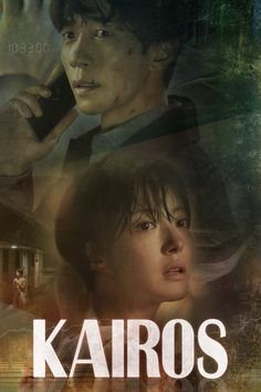 Kairos (2020) Lee Soo Hyun, Seo Jin, Kang Seung Yoon, Weird Words, Part Time Jobs, Achieve Success, Its A Wonderful Life, Films, Movies
