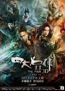 THE FOUR 2 (2013) CROPPED 1080P 800MB