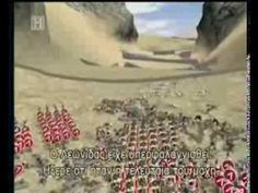 ΜΑΧΗ ΘΕΡΜΟΠΥΛΩΝ Ancient Greece, History, School, Youtube, Historia, Schools