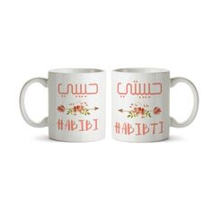Habibi Habibti mug set. Perfect gift for any couple! Find it on my etsy shop http://ift.tt/1WpVVmA #habibi #habibti #habibimug #couplesmugs #hishers #hishersmugs #newlyweds #engaged #weddinggifts #husbandmug #wifemug #loversgifts #bridalmug #bridalshowergifts