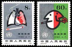Francobolli - Lotta contro il fumo Anti-smoking stamps Cina 1980