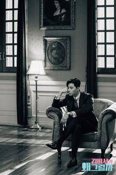 What's Wrong With Secretary Kim ! Why Secretary Kim / Park Seo Joon / Park Min Young / Kdrama / Korean Drama