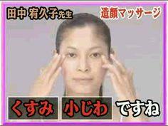 Укрепление области глаз. Предотвращение отеков вокруг глаз. Clear Skin, Health And Beauty, Health Fitness, Skin Care, Face, Massage, Facial Massage, Skincare Routine, Light Skin