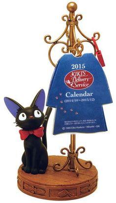 2015 ANIME CALENDAR — KIKI'S DELIVERY SERVICE HUNGER POLE OF KIKI $38.00 http://thingsfromjapan.net/2015-anime-calendar-kikis-delivery-service-hunger-pole-kiki/ #kiki's #kiki's delivery service #jiji $gigi #studio ghibli