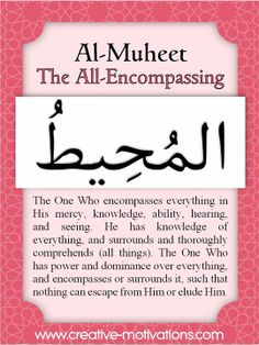 The 99 Countdown-- Day 83: Al Muheet. Follow on Facebook: http://on.fb.me/O4NQE7 --or-- http://on.fb.me/1hZhhCF