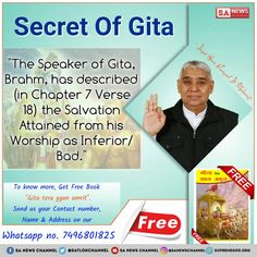 """The giver of the knowledge of Bhagavad Gita in chapter 18 verse is himself telling Arjuna to take the refuge of some other God. speaker of Gita says - 'Soul engrossed only in me is dependent on salvation, which is inferior, """" Anuttam"""". Gita Quotes, Karma Quotes, Qoutes, Motivational Books, Inspirational Quotes, Hindi Words, Wednesday Motivation, Spirituality Books, Famous Books"""