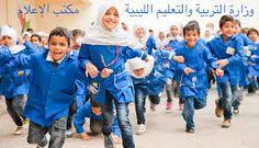 ظروف بنغازي الأمنية تحول دون بداية العام الدراسي الجديد