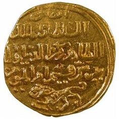 Gold dinar from the time of Baybars I, 1260-1277