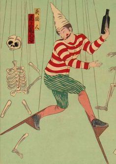 Wood block print (part of a triptych)    Kochoro 1893 (circus?)