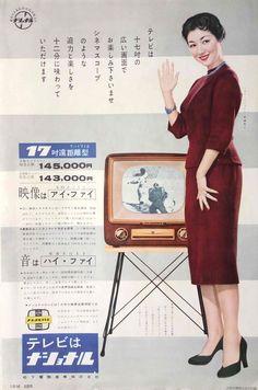 集めた昔の広告を貼ってくで:哲学ニュースnwk Retro Advertising, Retro Ads, Vintage Advertisements, Vintage Labels, Vintage Ads, Vintage Posters, Radios, Poster Ads, Old Ads