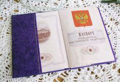 ♥ Мой мир ♥: Обложка на паспорт (мастер-класс)