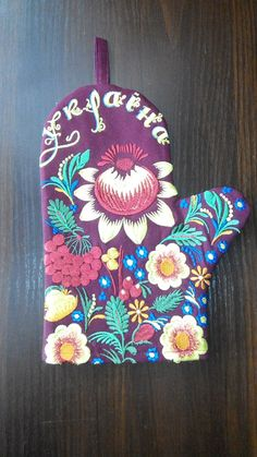 Embroidered things of daily use by TM Krayina vishivki krainavyshyvki.com