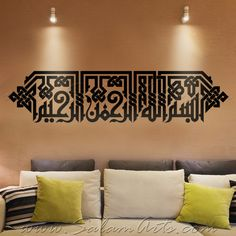 Islamic Calligraphy Wall Art Decals of Bismillah Islamic Decor, Islamic Wall Art, Arabic Calligraphy Design, Islamic Calligraphy, Islamic Patterns, Wall Decals, Wall Stickers, Vinyl Decals, Interior Exterior