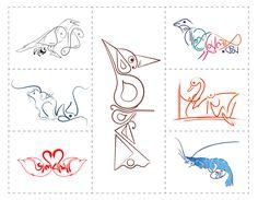 Bengali Art, Bangla Quotes, Logo Samples, Logo Branding, Logos, Cartoon Logo, Indian Artist, Cuff Jewelry, Kids Logo