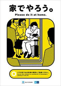 ちょっとコミカル。東京メトロの「またやろう。」ポスターまとめ - NAVER まとめ