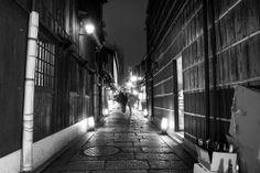 Kyoto, Old Town - Foto scattata da Fabio Lena con α77.