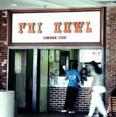 Honolulu Hawaii, Oahu, Ala Moana Center, Vintage Hawaii, Shopping Center, Restaurant Bar, Restaurants, Hawaiian, Legends