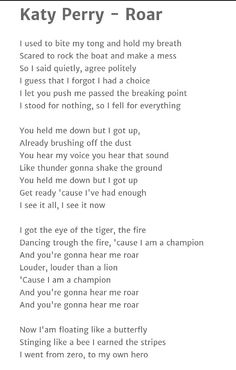 """Roar"" - Katy Perry. Listen to the lyrics"