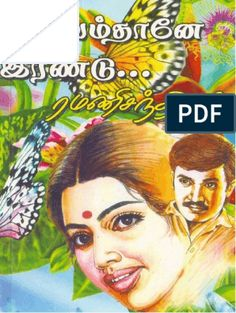 138644168 Ramanichandran Novel List With the Hint of Story Free Books To Read, Free Pdf Books, Read Books, Novels To Read Online, Books Online, Romantic Novels To Read, Historical Romance Books, Free Novels, Book Sites