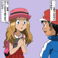 Amourshipping ^.^ ♡ Credits to whoever made this fan art