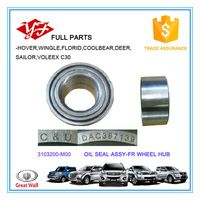 3103200-M00 for Great Wall Hover M4 Oil Seal FR Wheel Hub
