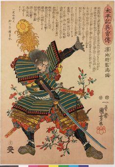 Utagawa Kuniyoshi: no. 31 Hamaji Shogen Mitsukuni 濱地将監満國 / Taiheiki eiyuden 太平記英勇傳 (Heroes of the Great Peace) - British Museum