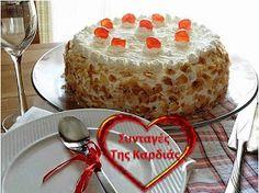 Κάθε χρόνο τέτοια μέρα είθισται να κερνάει η Έλενα για όλους τους εορτάζοντες του blog μας, που δεν είναι και λίγοι!!!! Φέτος μου ζήτησε ...