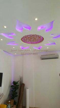 Drawing Room Ceiling Design, Plaster Ceiling Design, Gypsum Ceiling Design, House Ceiling Design, Ceiling Design Living Room, Bedroom False Ceiling Design, House Front Design, Fall Ceiling Designs Bedroom, Plafond Staff