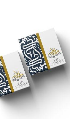 Eid Gift Boxes & Greetings on Behance Eid Ramadan, Ramadan Gifts, Diwali, Eid Mubarak Gift, Happy Eid Mubarak, Diy Eid Gifts, Eid Gift Ideas, Eid Hampers, Eid Hamper Ideas
