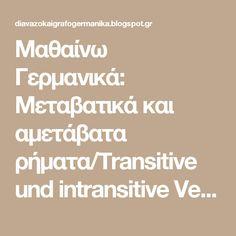 Μαθαίνω Γερμανικά: Μεταβατικά και αμετάβατα ρήματα/Transitive und intransitive Verben Math Equations