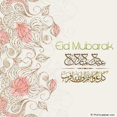 Eid Mubarak with colorful floral design