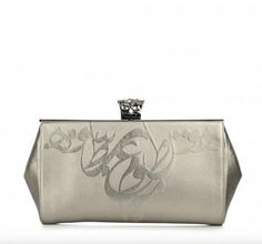 Aennis Eunis now available at www.hautearabia.com