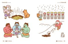 Nippon Clipart by Kimiaki Yaegashi (Japanese and English Edition): 9784861008931: Amazon.com: Books