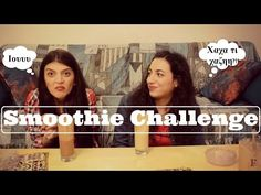 Smoothie Challenge, Youtubers, Challenges, Greek, Movie Posters, Image, Film Poster, Greek Language, Popcorn Posters