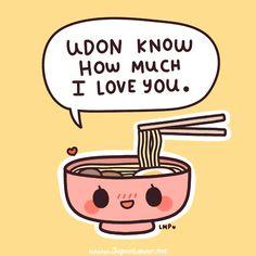 Kawaii food udon pun