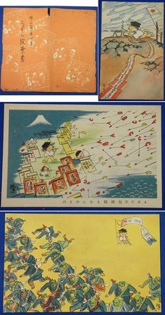 "Late 1930's Japanese Postcards : Advertising Cartoons ( Fuku-chan ) for Sino Japanese War Bonds by Yokoyama Ryuichi /  Art describing conflict with the allied western powers, caused by Japanese activities in China &  Japan's resistance against pressure from them "" ABCD encirclement never scares us"" propaganda cartoon / vintage antique old Japanese military war art card / Japanese history historic paper material Japan militarism"