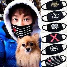 KPOP Lovely Face Mouth Mask Muffle Muzzle Super Junior/SJ EunHyuk Winter Mask SM Kpop Outfits, Anime Outfits, K Pop, Homemade Facial Mask, Creation Couture, Eunhyuk, Japanese Street Fashion, Ulzzang Fashion, Mouth Mask