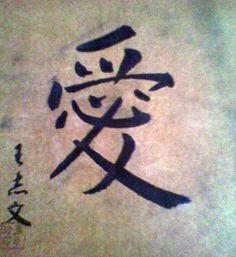 LETRA CHINA AMOR. Más información en http://areladeco.com