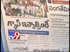 Threat of Naxalism if T-State granted - CM Kiran to Core committee - Part -1