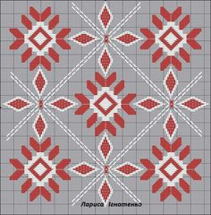 Чернігівщина Embroidery Motifs, Hardanger Embroidery, Diy Embroidery, Embroidery Designs, Bed Quilt Patterns, Crochet Tablecloth, How To Purl Knit, Quilt Bedding, Pattern Books