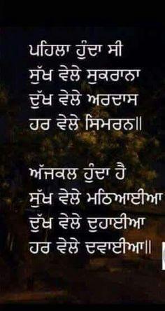 Attitude punjabi dp quotes for whatsapp for boys girls 2016 punjabi jokes indian quotes trust god quotation picture photo krishna true words qoutes clouds malvernweather Choice Image