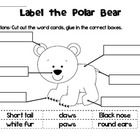 Cute Arctic Animals Label Me Sheets!  Easy center or activity for your Arctic Animals Unit!  Inlcludes one sheet for each:  Arctic Fox, Polar Bear,...