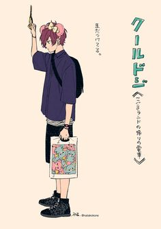Boy Illustration, Character Illustration, Draw Tips, Character Design Teen, Sad Art, Manga Boy, Character Drawing, Anime Comics, Anime Style