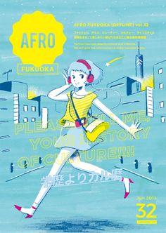 AFRO FUKUOKA [OFFLINE] vol.32                                                                                                                                                                                 もっと見る